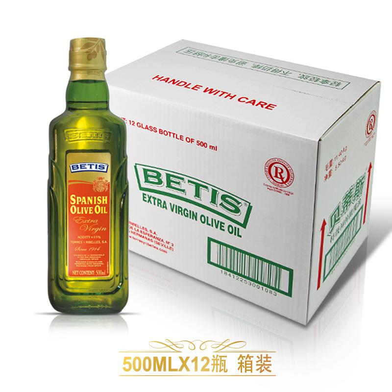 500ML*12瓶箱装