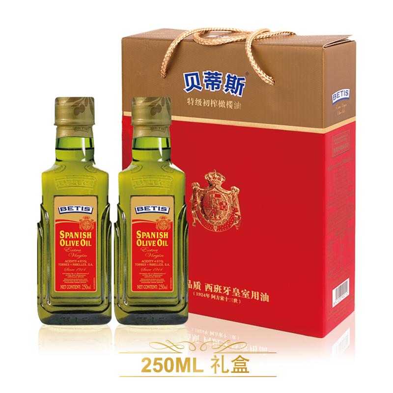 250ML礼盒