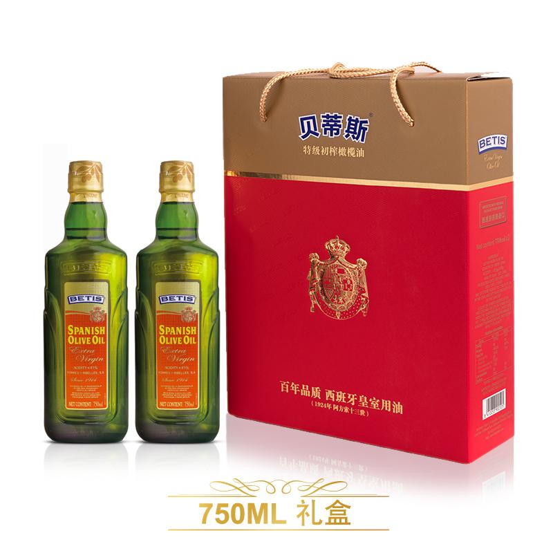 750ML礼盒