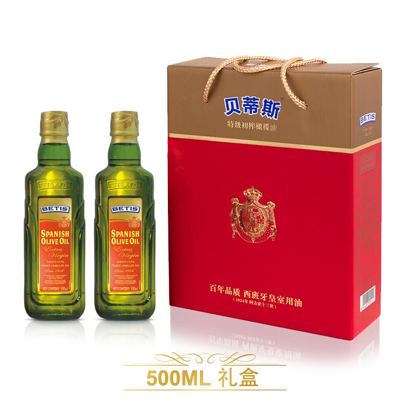 500ML礼盒
