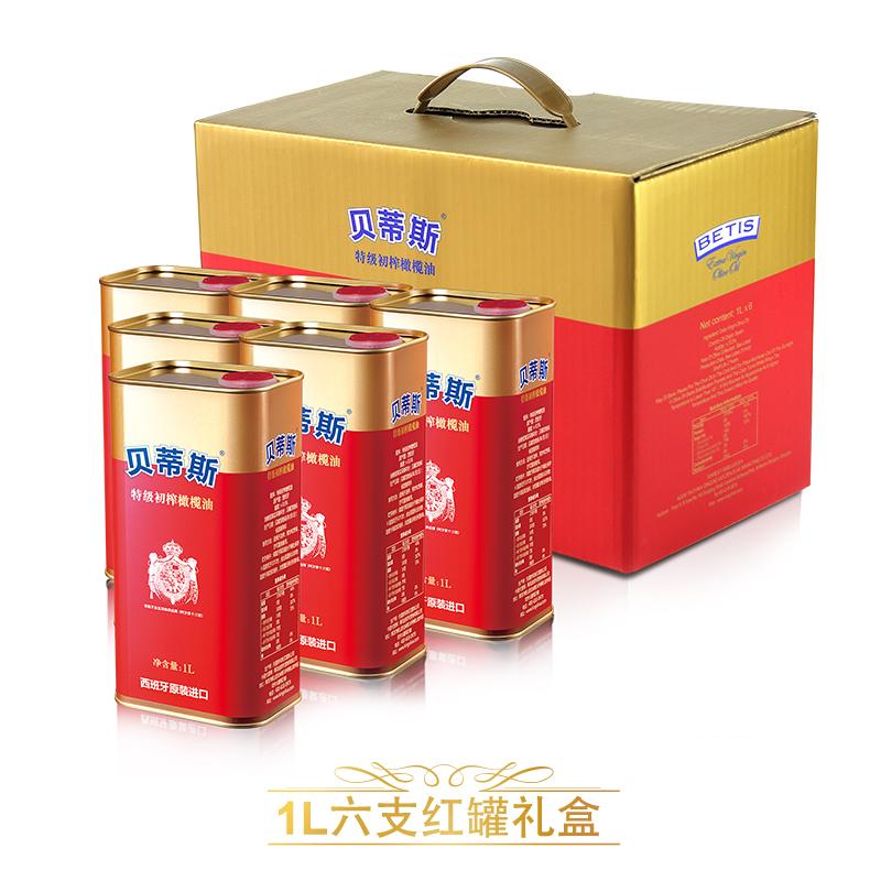 1L六支红罐礼盒