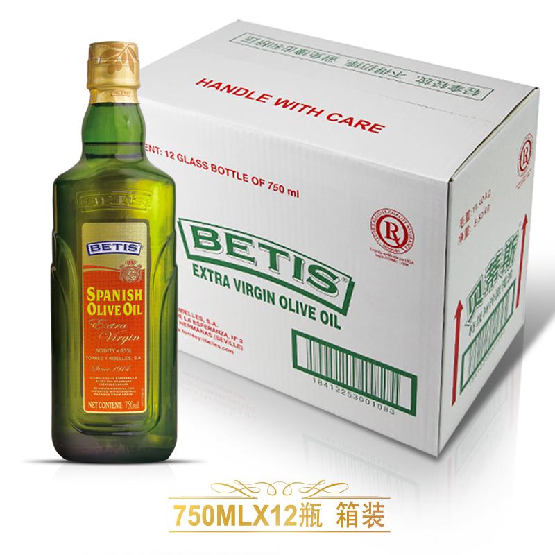 750ML*12瓶箱装